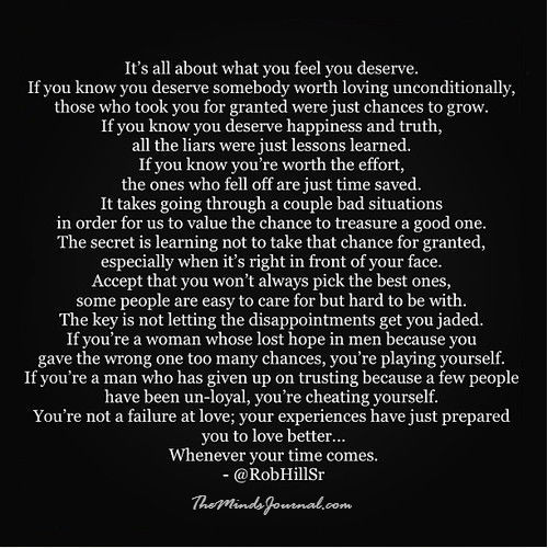 It's all about what you feel you deserve