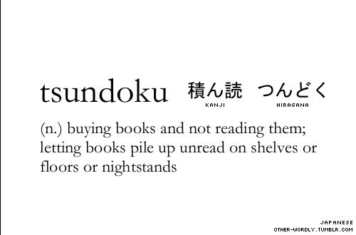 tsundoku