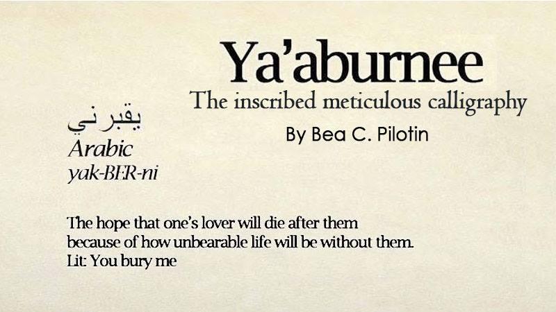 YA'ABURNEE: The inscribed meticulous calligraphy