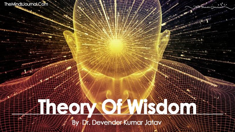 THEORY OF WISDOM