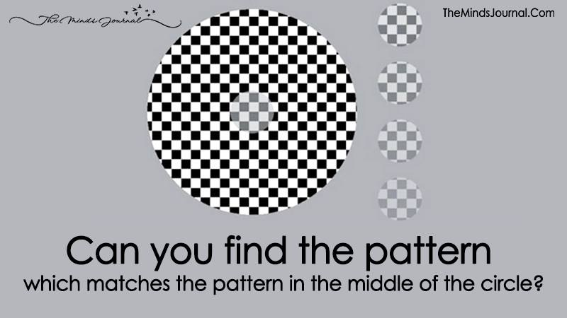 Schizophrenia Test: If You Can See Through These Optical Illusions You Might Have Schizotypy Traits