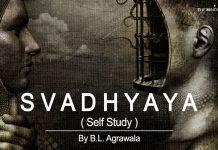 S V A D H Y A Y A [ SELF STUDY ]