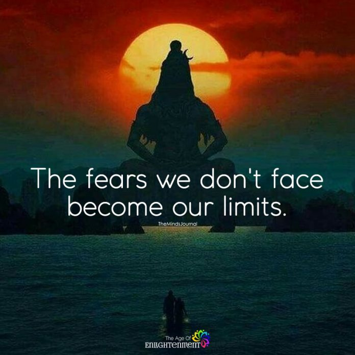 The Fear We Don't Face