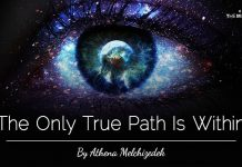 THE ONLY TRUE PATH IS WITHIN
