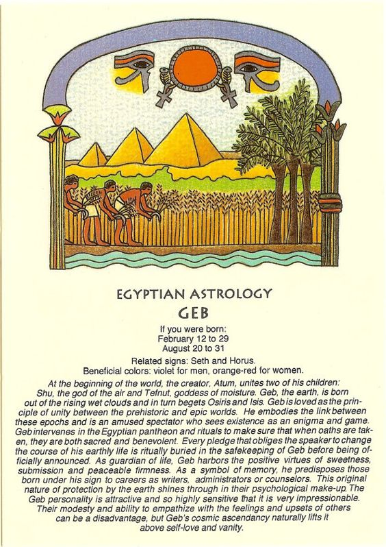 What's Your Zodiac According to Egyptian Astrology?