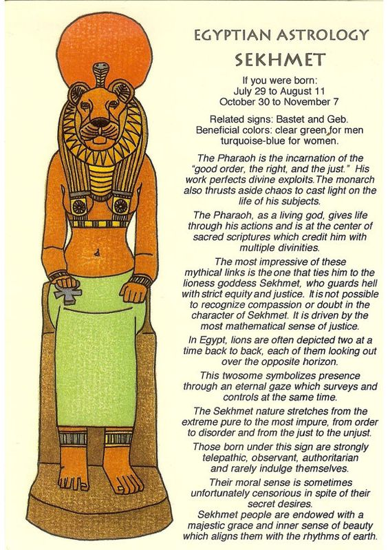 Whats Your Zodiac According To Egyptian Astrology The Minds Journal