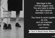 Marriage Is Like A Three Legged Race