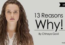 13 Reasons Why!