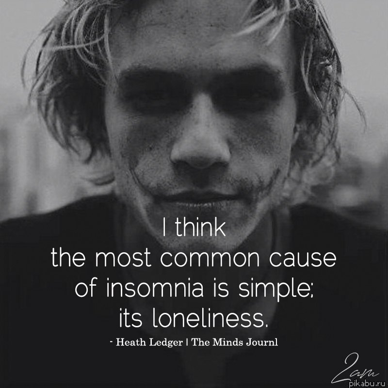 I Think The Most Cause Of Insomnia Is Simple