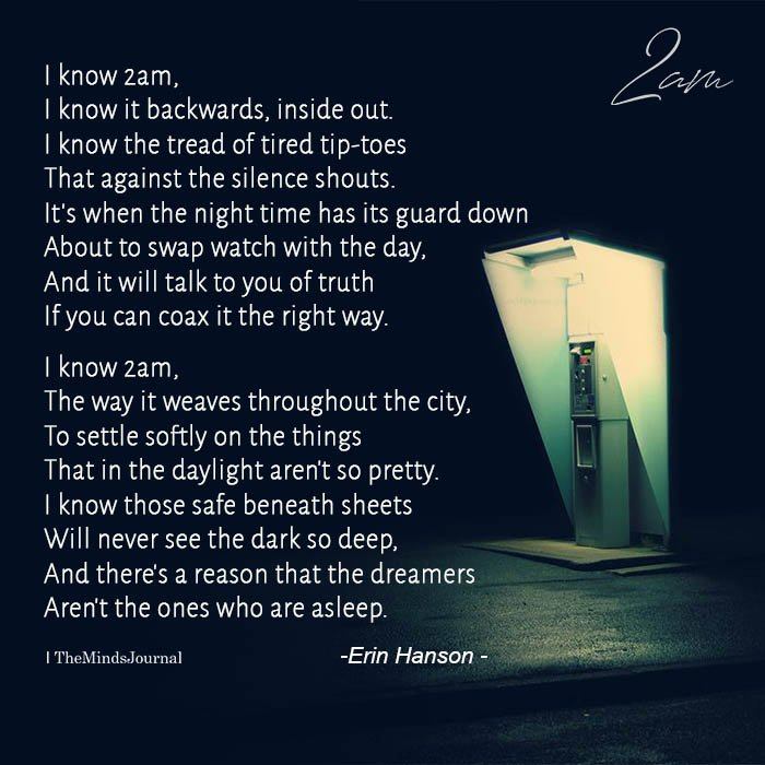I Know 2 am, I Know It Backwards, Inside Out