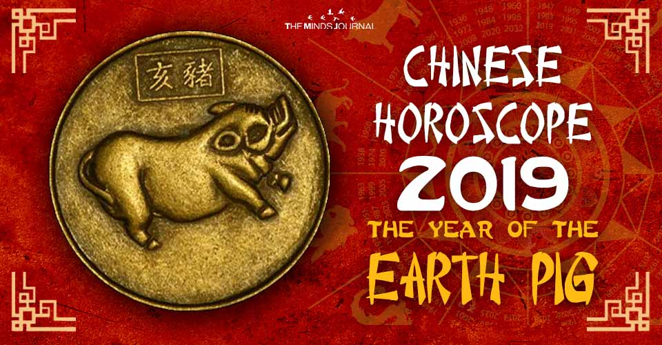 chinese horoscope 2019 year of the earth pig. Black Bedroom Furniture Sets. Home Design Ideas