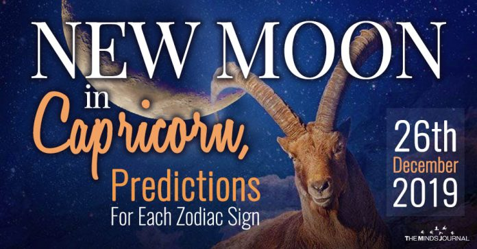 your horoscope for new moon solar eclipse in capricorn dec
