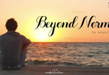 Beyond Normal