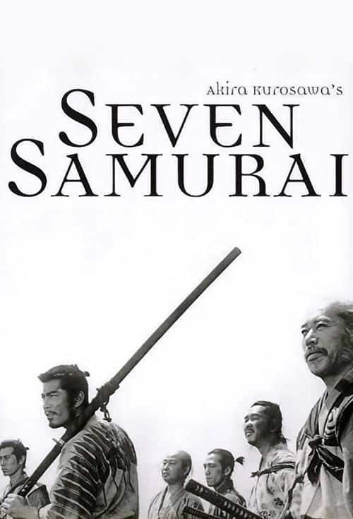 seven samurai, movie