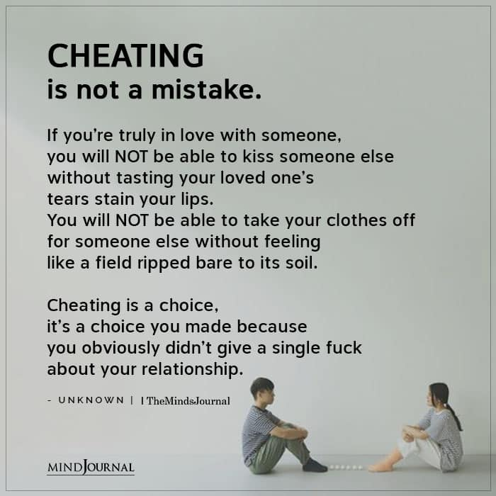 Cheating Is Not A Mistake