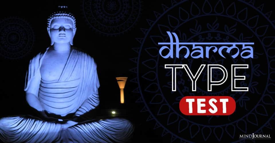 dharma type test